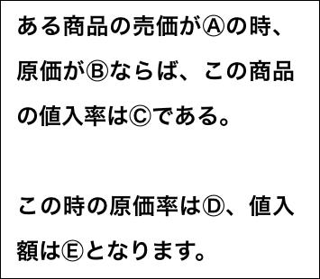 Itoh021
